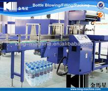 Automatic Plastic Film Bottle Heat Shrink Wrapping Machinery / Machine / Equipment KINGMACHINE