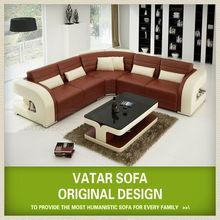 VATAR very small sofa
