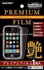 screen protective film