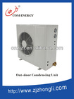 Air Condition Type Box Type Condensing unit