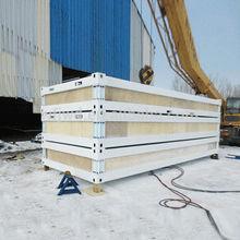 Prefab expandable container house