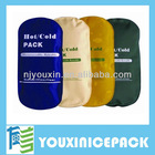 Freezer Gel Packs Hot Cold Pad