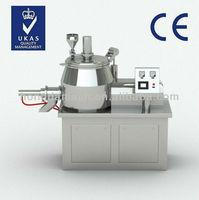 GHL Series High Speed Wet Granulator Machine