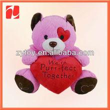 custom cute Valentines plush teddy bear with heart wholesale