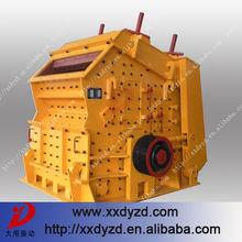 PE series steel scrap crusher equipment