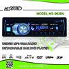 cheap HS-963BU android car radio 1 din