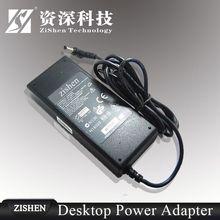 digital input module with modbus universal 12v power adapter