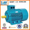 Ltp Y2 Series AC Induction Motor 45kw