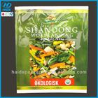 500g high quality plastic vegetable packaging bag