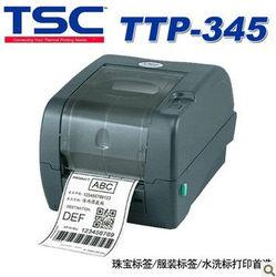 First Choice! TSC TTP-345(300dpi) jewerly price tag printer / clothing label machine / wash care label printing machine