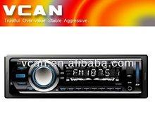 Car mp3 car player Fixed panel Audio USB/SD/FM/WMA VCAN0349-2