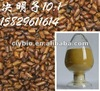 Chinese herb medicine 100% natural high quality Cassia Seed