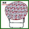 Camping Folding Moon Chair RQ-4002F