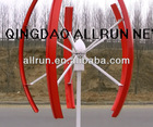 RED blades New vertical axis wind turbine