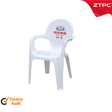 Plastic outdoor chair stackable white color