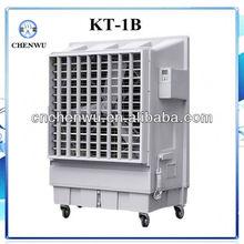 KT-1B desert cooler
