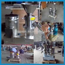 wet product grinding machine/fresh food grinding machine/vegetable grinder