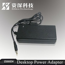 adaptor 220v 90W shenzhen car +airplane universal laptop adapter