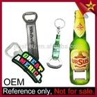 Bar Promotional Gift Beer Bottle Opener Key Chains Wholesale
