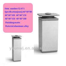 Aluminium legs square round furniture sofa cabinet footstool side 100 150mm YJ-071