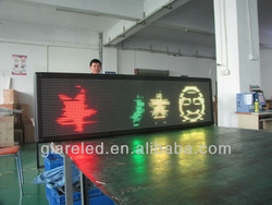 P10 led moving message sign display 32*128 dot