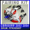 For HONDA CBR600 RR 2003 2004 aftermarket Fairing FFKHD007
