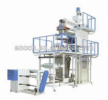 EN-P Water cooling Plastic PP Film Blown Machine