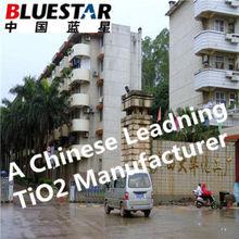 Titanium Dioxide Rutile/Anatase(Top10 PRC TiO2 Manufacturer)