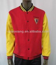 Professional Varsity Jackets For Men