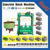 hot salt shenta QTJ 4-60 low investment high profit manual small vibration brick making machine