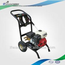 gasoline water pumps LF-2100Q