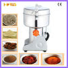 HR-10B 500g new functional chilli powder grinding machinery/wood flour milling machine/electric chili grinder