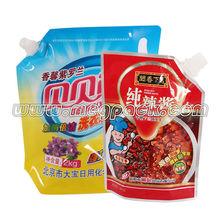 Disposable Cosmetic Spout Bag