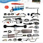 electric rickshaw motor kit