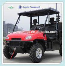 2013 4x4 500cc ATV for sale