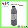 compatible samsung black toner powder 2850/3050/4050 made in China