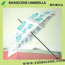 2014 Most Popular Curved Handle Umbrella