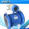 HKLD RS485 digital liquid flow meter