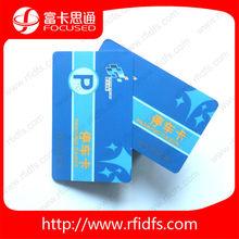 RFID Ntag203 NFC Card