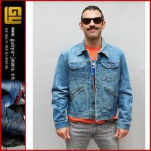 Vintage sun faded / distressed jean jacket (GYB0185)