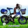 2013 Kids 4 Wheel Bicycles/children four wheel bikes