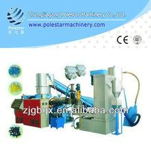 Single screw film recycle plastic granules making machine price