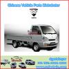 hafei mini truck parts supplier