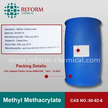 Methyl Methacrylate 99.8% CAS NO.80-62-6