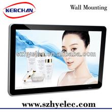 Ipad design 21.5 inch Full HD LCD advertising board