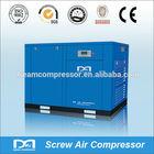180kw 7bar ammonia screw compressor