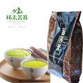 golden 500g qualit de desintoxicación de arroz