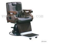 animal rocking chair