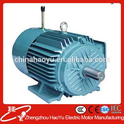 YEJ series three phase ac brake motor with B3 B5 B35