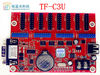 led asynchronous display control card/p10 led display controller card/usb port control card TF-C3U